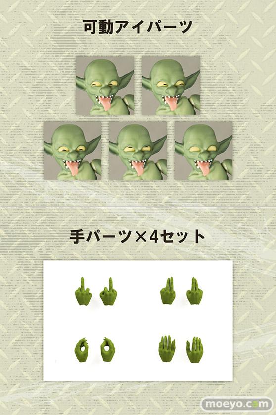 スカイチューブ Love Monsters ゴブリンくん 可動フィギュア 06