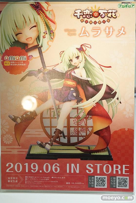 秋葉原の新作フィギュア展示の様子 2019年3月2日 03
