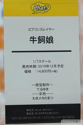 秋葉原の新作フィギュア展示の様子 2019年3月2日 59