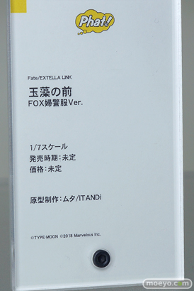 ファット・カンパニー Fate/EXTELLA LINK 玉藻の前 FOX婦警服Ver. フィギュア ムタ iTANDi 08