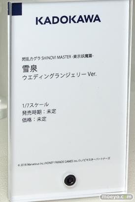 KADOKAWA 閃乱カグラ SHINOVI MASTER -東京妖魔篇- 雪泉 ウエディングランジェリーVer. フィギュア 11