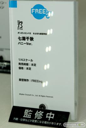 フリーイング ダンガンロンパ2 さよなら絶望学園 七海千秋 バニーVer. フィギュア 10