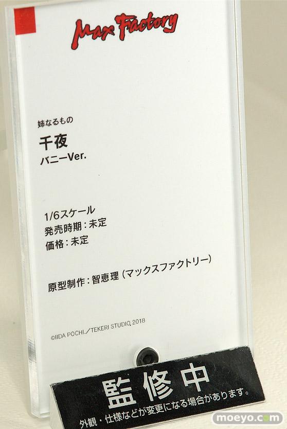 マックスファクトリー 姉なるもの 千夜 バニーVer. フィギュア 智恵理 11
