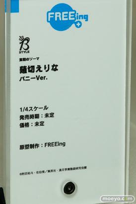 フリーイング 食戟のソーマ 薙切えりな バニーVer. フィギュア 11