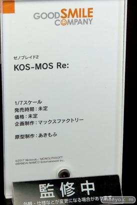 グッドスマイルカンパニー ゼノブレイド2 KOS-MOS Re: フィギュア あきもふ マックスファクトリー 13