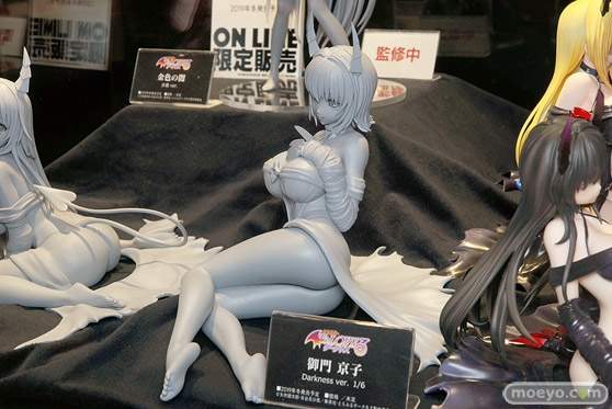 ユニオンクリエイティブ 御門京子 Darkness ver. フィギュア 03