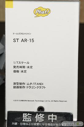 ファット・カンパニー ドールズフロントライン ST AR-15 フィギュア ムタ ドラゴンクラフト 09