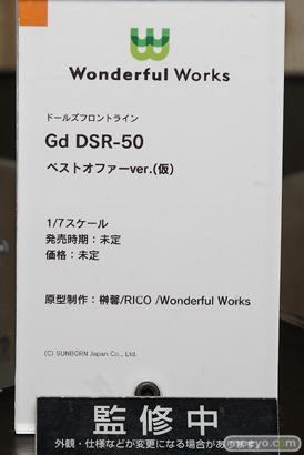 ワンダフルワークス ドールズフロントライン Gd DSR-50 ベストオファーver.(仮) フィギュア 榊馨 RICO Wonderful Works 10
