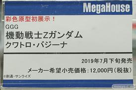 秋葉原の新作フィギュア展示の様子 2019年3月16日 36