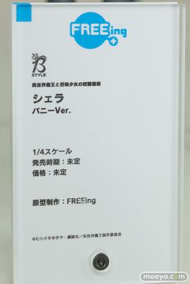 フリーイング B-STYLE 異世界魔王と召喚少女の奴隷魔術 シェラ バニーVer. フィギュア 10