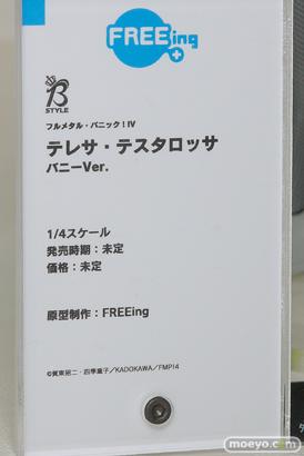 フリーイング B-STYLE フルメタル・パニック!IV テレサ・テスタロッサ バニーVer. フィギュア 09