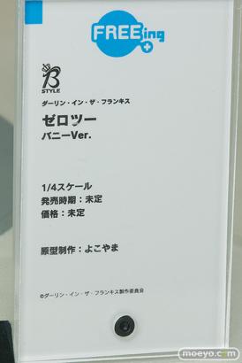 フリーイング B-STYLE ダーリン・イン・ザ・フランキス ゼロツー バニーVer. よこやま フィギュア 09