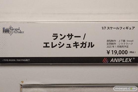 アニプレックス+ Fate/Grand Order ランサー/エレシュキガル フィギュア 上下茜 シラクラハク 09