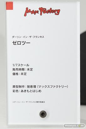 マックスファクトリー ダーリン・イン・ザ・フランキス ゼロツー 智恵理 あきもとはじめ フィギュア 全裸 13