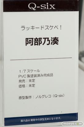 Q-six ラッキードスケベ! 阿部乃湊 エロ ノルグレコ フィギュア 13