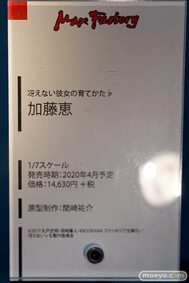 秋葉原の新作フィギュア展示の様子 あみあみ 04
