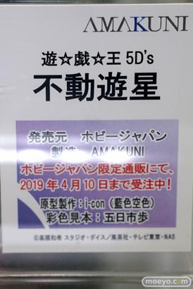 秋葉原の新作フィギュア展示の様子 あみあみ 32