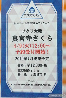 秋葉原の新作フィギュア展示の様子 ソフマップ ボークス 08