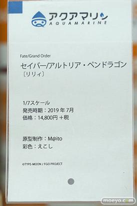 秋葉原の新作フィギュア展示の様子 ソフマップ ボークス 15