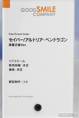 グッドスマイルカンパニー Fate/Grand Order セイバー/アルトリア・ペンドラゴン 英霊正装Ver. フィギュア コケ 10