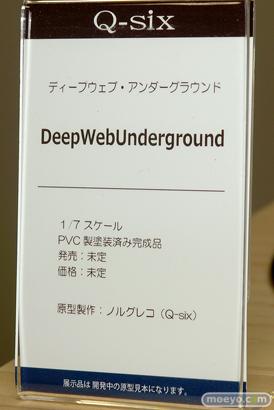 Q-six ディープウェブ・アンダーグラウンド DeepWebUnderground エロ フィギュア ノルグレコ 13