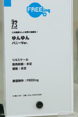 フリーイング B-STYLE この素晴らしい世界に祝福を! ゆんゆん バニーVer. フィギュア 09