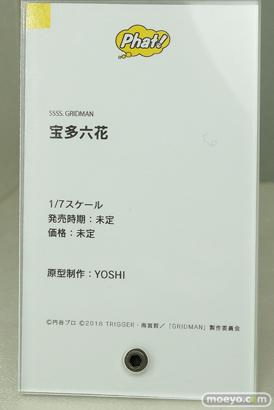 ファット・カンパニー SSSS.GRIDMAN 宝多六花 YOSHI フィギュア 09