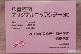 ロケットボーイ 八重樫南 オリジナルキャラクター(仮) makoto エロ フィギュア 14