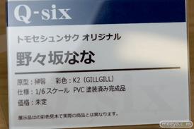 宮沢模型 第43回 商売繁盛セール グッドスマイルカンパニー ウェーブ Q-six コトブキヤ ユニオンクリエイティブ クルシマ わんだらー 20