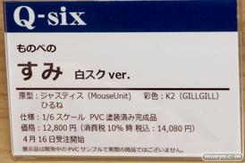 宮沢模型 第43回 商売繁盛セール グッドスマイルカンパニー ウェーブ Q-six コトブキヤ ユニオンクリエイティブ クルシマ わんだらー 28