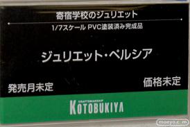 宮沢模型 第43回 商売繁盛セール グッドスマイルカンパニー ウェーブ Q-six コトブキヤ ユニオンクリエイティブ クルシマ わんだらー 38