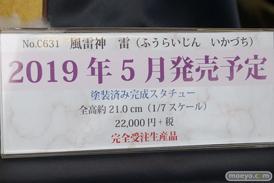 宮沢模型 第43回 商売繁盛セール グッドスマイルカンパニー ウェーブ Q-six コトブキヤ ユニオンクリエイティブ クルシマ わんだらー 47