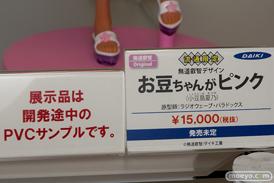 宮沢模型 第43回 商売繁盛セール メディコスエンタテインメント アルファマックス スカイチューブ ダイキ工業 東京フィギュア ドラゴントイ 26