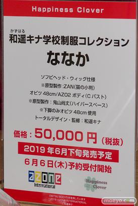 宮沢模型 第43回 商売繁盛セール BANDAI SPIRITS あみあみ ヴェルテクス ソル・インターナショナル キューズQ プラム アゾン  32