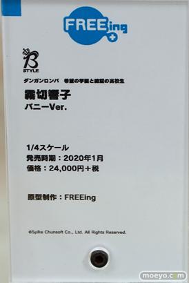 秋葉原の新作フィギュア展示の様子 08