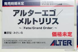 アルター Fate/Grand Order アルターエゴ/メルトリリス みさいる フィギュア 09