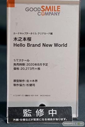 秋葉原の新作フィギュア展示の様子 ゴールデンウィーク  あみあみ 04