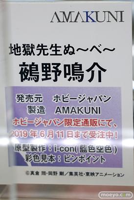 秋葉原の新作フィギュア展示の様子 ゴールデンウィーク  あみあみ 23