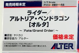アルター Fate/Grand Order ライダー/アルトリア・ペンドラゴン[オルタ] ヤドカリ フィギュア 10
