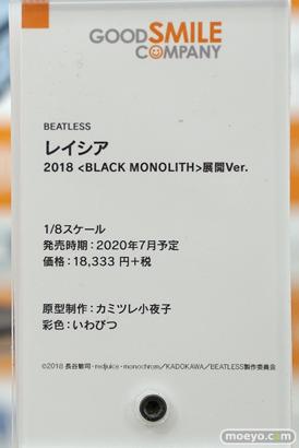 秋葉原の新作フィギュア展示の様子 27