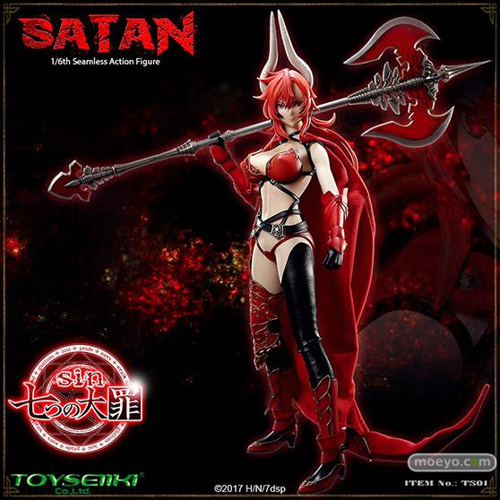 TOYSEIIKI sin七つの大罪 サタン シームレスアクションフィギュア 03