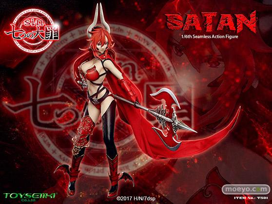 TOYSEIIKI sin七つの大罪 サタン シームレスアクションフィギュア 04