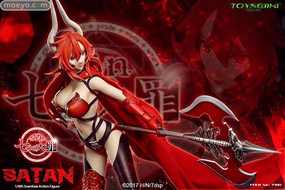 TOYSEIIKI sin七つの大罪 サタン シームレスアクションフィギュア 06