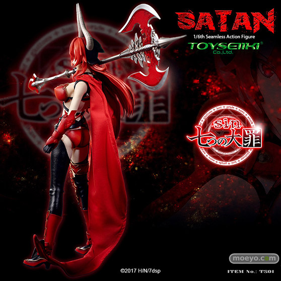 TOYSEIIKI sin七つの大罪 サタン シームレスアクションフィギュア 08