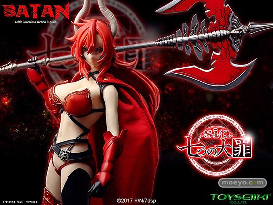 TOYSEIIKI sin七つの大罪 サタン シームレスアクションフィギュア 10