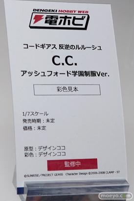 メガホビEXPO 2019 Spring フィギュア 電撃ホビー コトブキヤ ホビージャパン ストロンガー 03