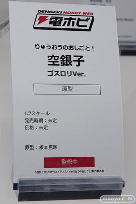 メガホビEXPO 2019 Spring フィギュア 電撃ホビー コトブキヤ ホビージャパン ストロンガー 05