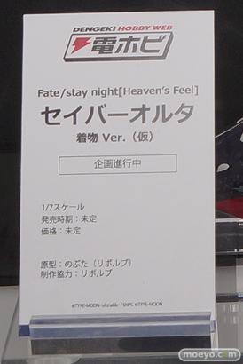 メガホビEXPO 2019 Spring フィギュア 電撃ホビー コトブキヤ ホビージャパン ストロンガー 07