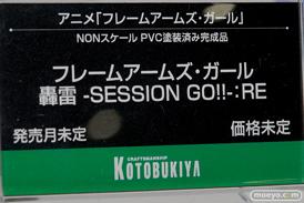 メガホビEXPO 2019 Spring フィギュア 電撃ホビー コトブキヤ ホビージャパン ストロンガー 10