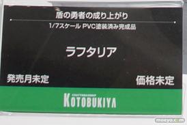 メガホビEXPO 2019 Spring フィギュア 電撃ホビー コトブキヤ ホビージャパン ストロンガー 14